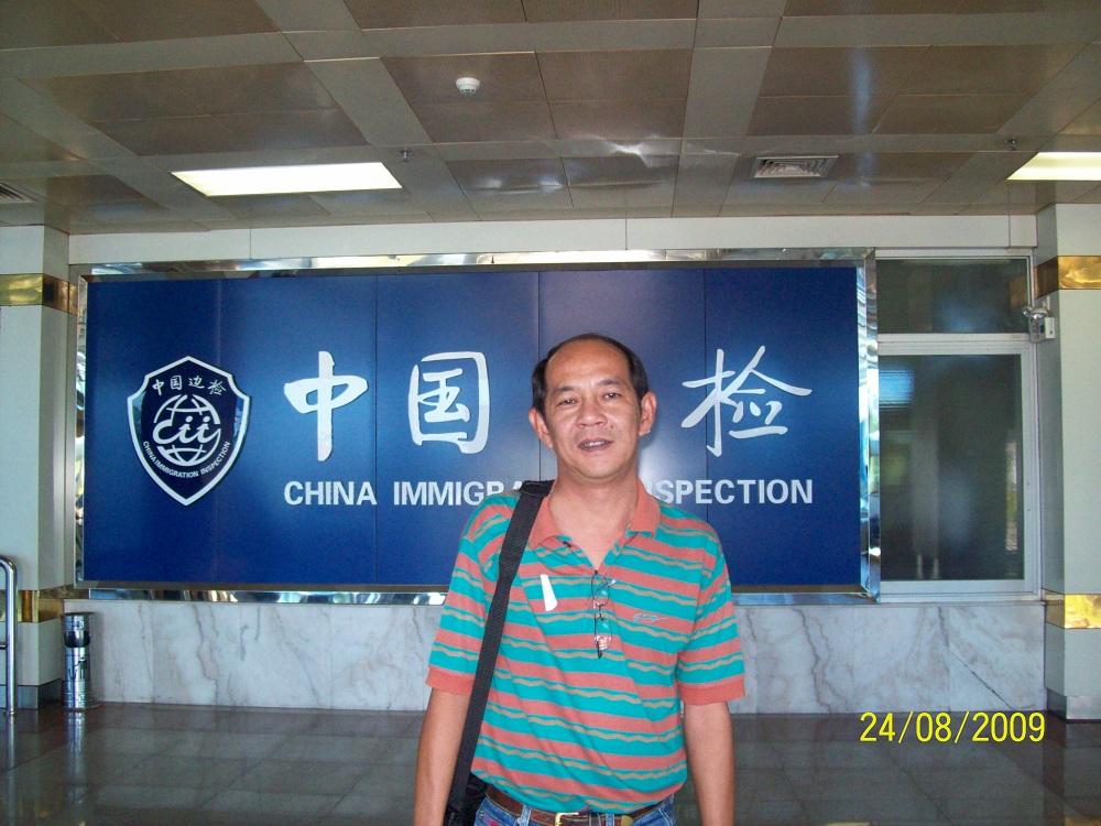 เจ้าหน้าที่ บ.ลิงค์ฯ เดินทางไหว้พระขอพร ที่ เมืองซัวเถา ประเทศจีน ประจำปี 2554