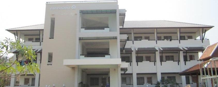 อาคารหอพักพร้อมครุภัณฑ์ วิทยาลัยเกษตรและเทคโนโลยีลำพูน