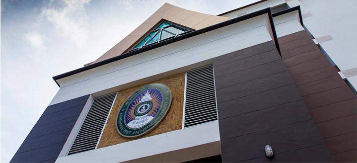 โครงการก่อสร้าง อาคารเรียนรวม มหาวิทยาลัยราชภัฏกำเเพงเพชร