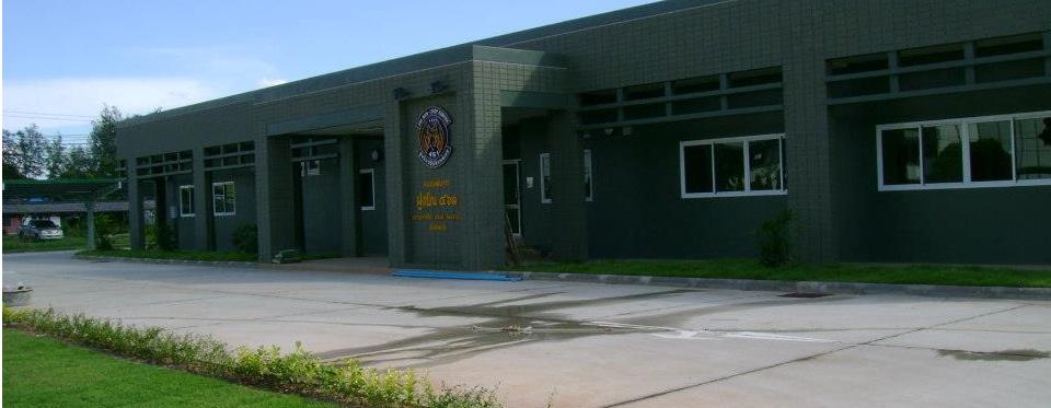 อาคารยุทธการฝูง 461 กองบิน 46