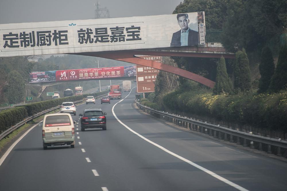 คณะผู้จัดการโครงการบริษัทลิงค์ฯเดินทางพักผ่อนที่ประเทศจีน