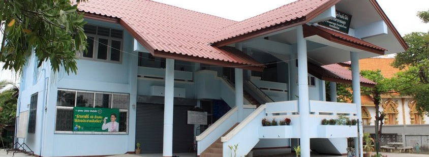 อาคารสถานีอนามัย สอ.บ้านขอนตาล สอ.บ้านสันโค้ง