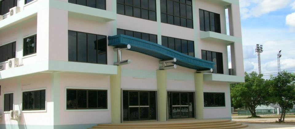 อาคารศูนย์วิทยาศาสตร์การกีฬา สถาบันการพลศึกษาวิทยาเขตลำปาง
