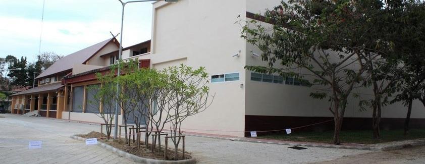 อาคารสำนักงานธนารักษ์พื้นที่เชียงใหม่