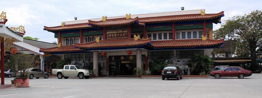ลานจอดรถสมาคมจีน