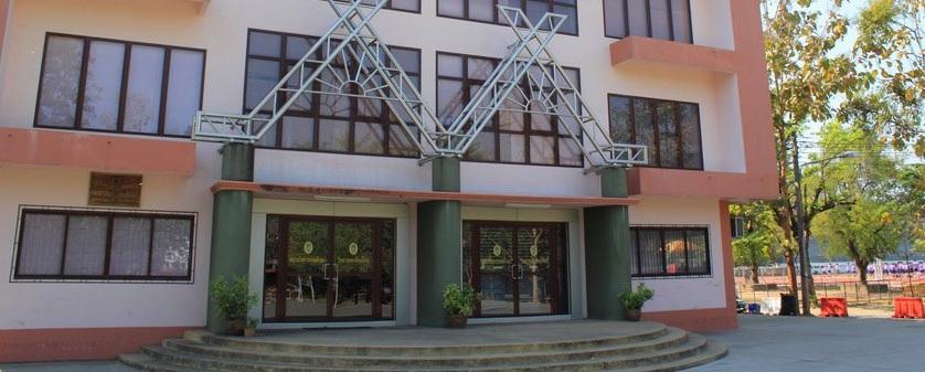 อาคารศูนย์วิทยาศาสตร์การกีฬา สถาบันการพลศึกษา